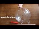 Как собрать светящийся LED шарик светодиодный LED шар