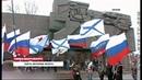 11 декабря в Севастополе отмечается День Андреевского флага