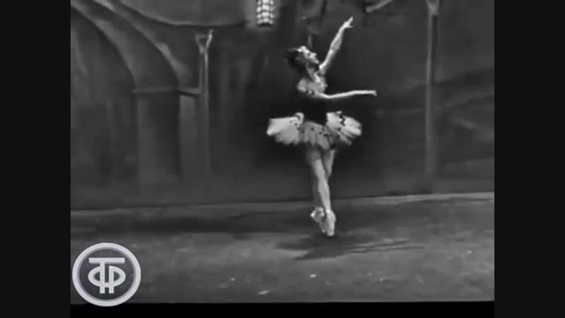 Искусство русского балета. О балетах Мариуса Петипа рассказывает Наталья Дудинск