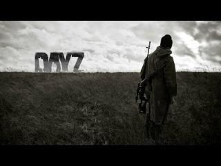 Фильм о игре dayz