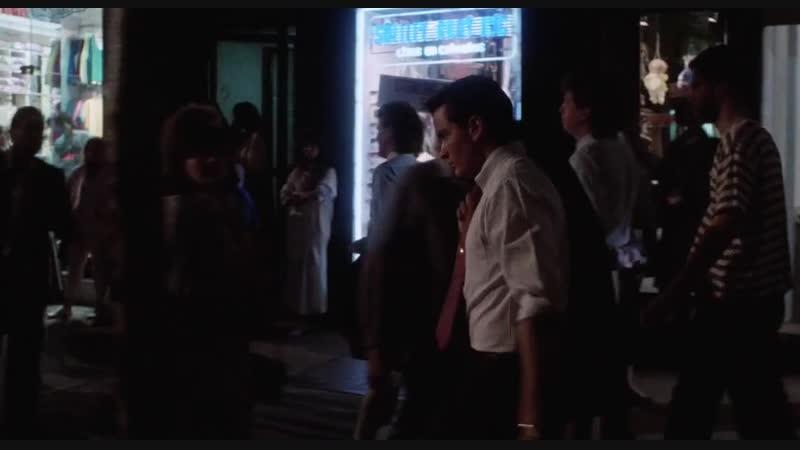 Уолл-стрит / Wall Street. 1987 . 720p. Перевод дубляж СССР. VHS