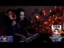 RomanovaLera (Лариса Долина - Три белых коня) (cover)