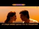 Я никогда не отпущу тебя Ченнайский экспресс Tera Rastaa Chhodoon Na Chennai Express Shah Rukh Khan