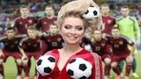 Лена Ленина готова выйти замуж за любого футболиста нашей сборной.