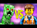 MINECRAFT VS LEGO | СУПЕР РЭП БИТВА | Майнкрафт ПРОТИВ Лего