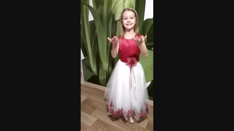 Иванова Виктория, 7 лет