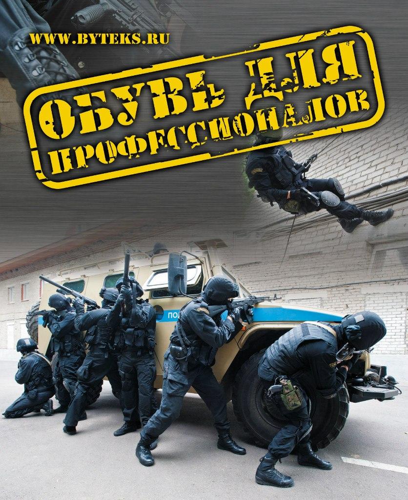 oYex311_YUk.jpg