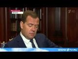 Дмитрий Медведев обсудил проблему размещения беженцев с ВРИО губернатора Орловской области