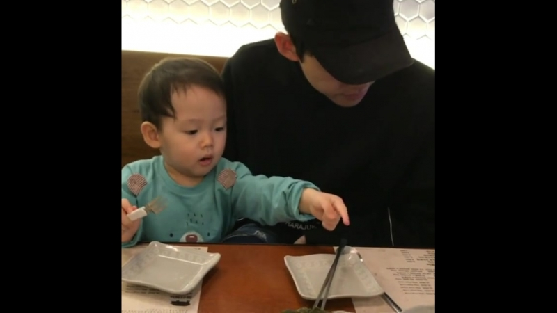 Dongho Instagram |14.03.2018|