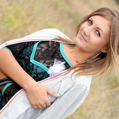 Катюша Лисеенко, 25 октября , Новая Каховка, id126488574