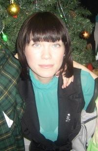Татьяна Асламова, 1 января 1980, Хабаровск, id184885177