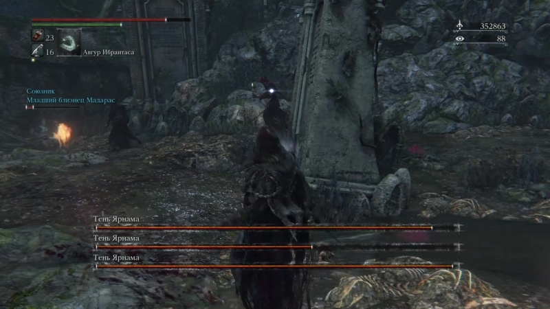 Bloodborne™ ULTIMATE FIGHT 3X3