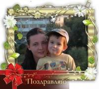 Мария Грицюк, 29 октября , Черновцы, id165637053