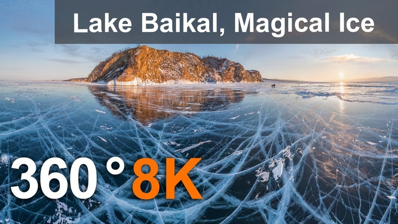 360° видео AirPano, Байкал. Волшебный лед