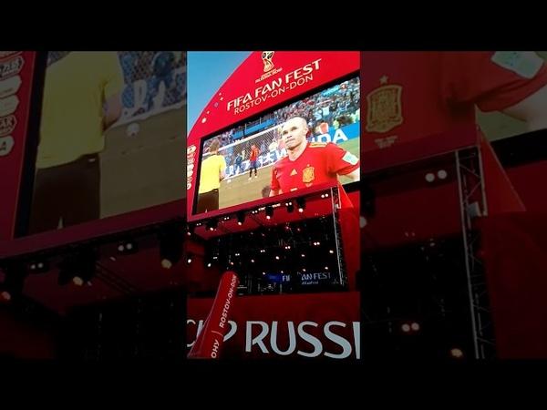 фанзона фифа2018 в РнД победа России над Испанией последний победный пенальти и реакция болельщи