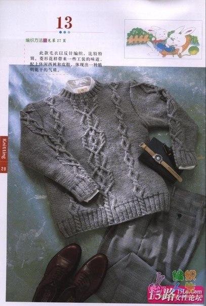 пуловер с аранами (2 фото) - картинка