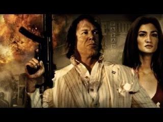 «Пылающий остров» 2013 / Боевик с Микки Рурком и исламскими террористами / Русский трейлер