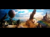 Оз: Великий и Ужасный / Oz the Great and Powerful (2013) HDRip | Звук с TS