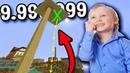 Ловушка ГРИФЕРА на высоте 9 999 999 БЛОКОВ ! АНТИ-ГРИФЕР ШОУ (Троллинг Гриферов)