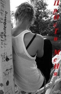 Лиза Бондаренко, 17 января 1996, Харьков, id176074286