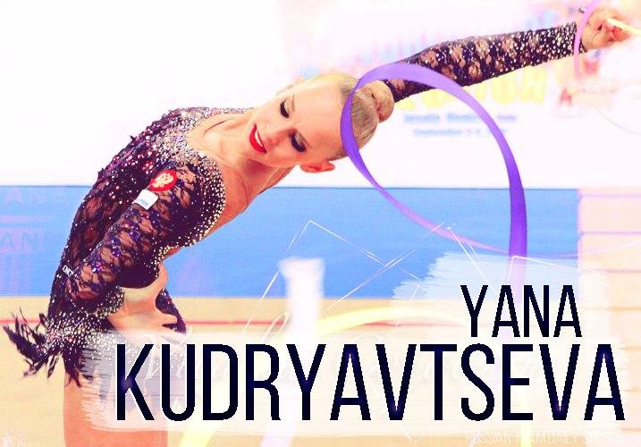 Чемпионат мира по художественной гимнастике. Штутгарт. 7-13 сентября 2015 YrtqUyYTyUM