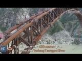 Мост на самой большой высоте над уровнем моря достраивают в Тибете