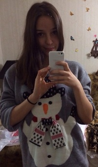 Алина Плешкова