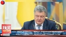 «Ни пяди волны!» вокруг Керченского пролива опять украинский боевой гопак Новости Мира HOT NEWS TV