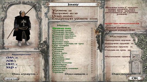 скачать игры age of empires 2 hd edition