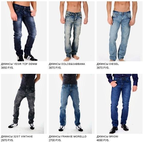 Брендовая одежда онлайн доставка