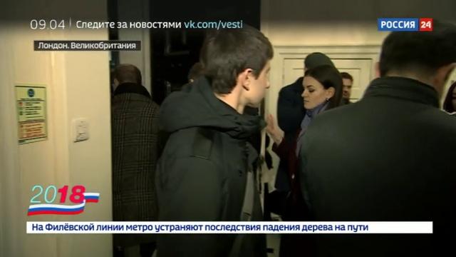Новости на Россия 24 • Борис Титов встретился с российскими предпринимателями в Лондоне