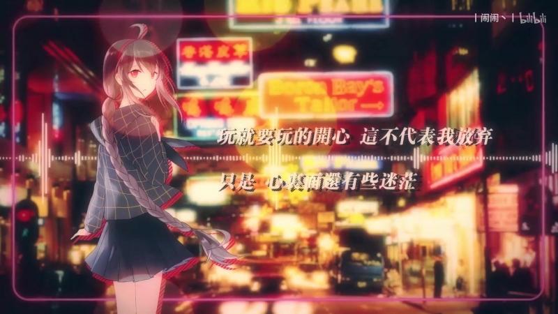 【乐正绫ft.洛天依】黑凤梨(抒情版Remix)