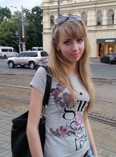 Яна Шевцова, 11 января , Павлоград, id70460336