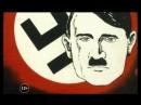 По воскресеньям в 23:00 смотрите документальный проект «Секретные файлы нацистов»