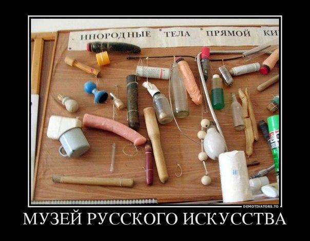 Украина накопила в подземных хранилищах почти 9 млрд куб. м газа - Цензор.НЕТ 107