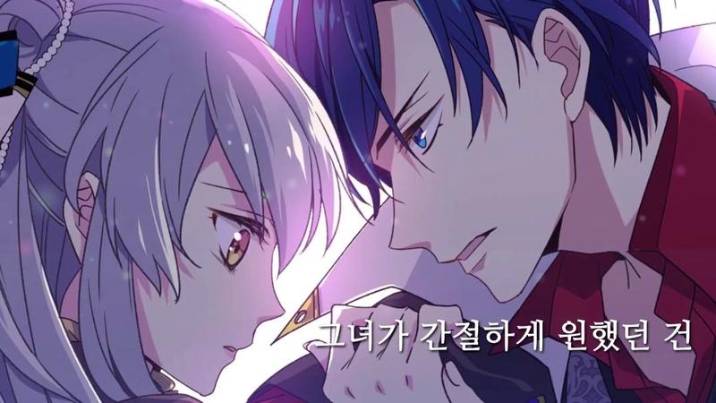 디앤씨북스 『버림 받은 황비 』 만화, 6월 11일 공개!