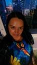 Виктория Королькова фото #9