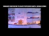 Inprog Lab - Как снимает сетевая камера Surveon CAM4211 - обзор (часть 2)