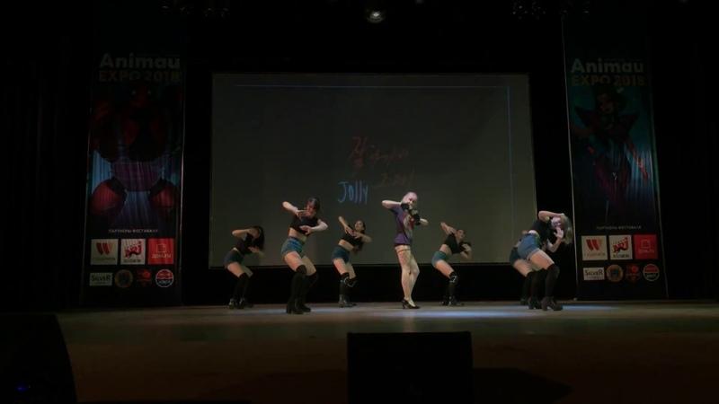HYUNA(현아) - '잘나가서 그래 (Feat. 정일훈 Of BTOB)' (Roll Deep) dance cover by Jolly @ ANIMAU EXPO 2018
