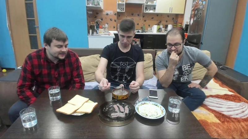 ВШУ Пробуем сюрстрёмминг