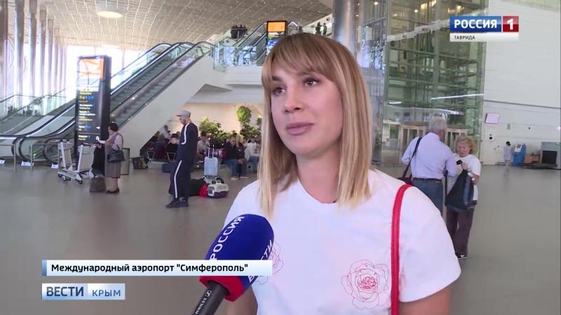 В Крыму выбирают имя симферопольскому аэропорту