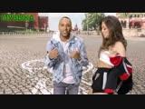 Нюша, Араш, Питбул - ГОЛ ГОЛ. Arash Nyusha Pitbull Blanco - Goalie Goalie (Official video)