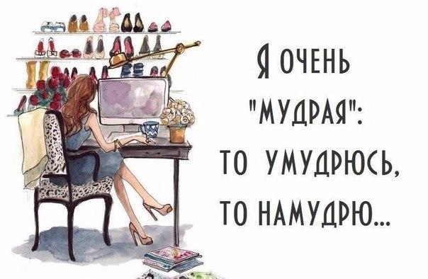 Фото №456250258 со страницы Юли Хасиневич