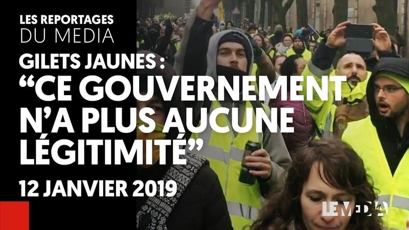 GILETS JAUNES : CE GOUVERNEMENT N'A PLUS AUCUNE LÉGITIMITÉ