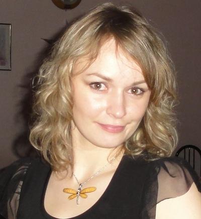 Юлия Карфагенская, 31 июля , Пермь, id87950405