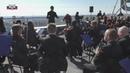 Симфонический оркестр Донецкой филармонии дал концерт на недосягаемой высоте