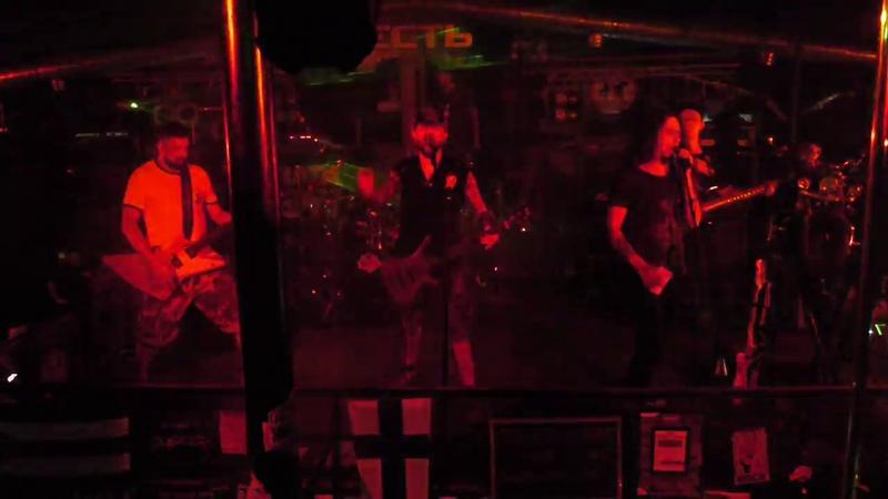 Qumalakka - Refuse Resist feat. Anton Rosa, Dominia Sepultura cover