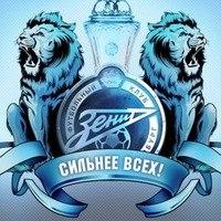 Емцев Даниил, 26 октября 1999, Москва, id226188508