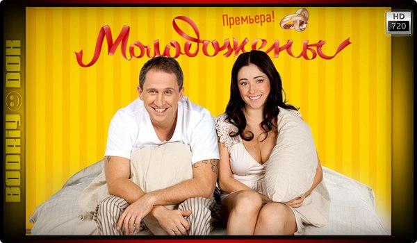 porno-video-s-aktrisoy-seriala-molodozheni