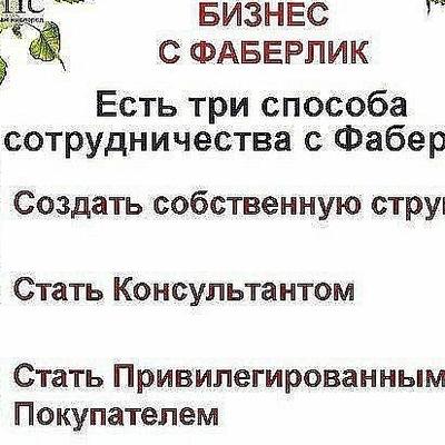 Маргарита Другова